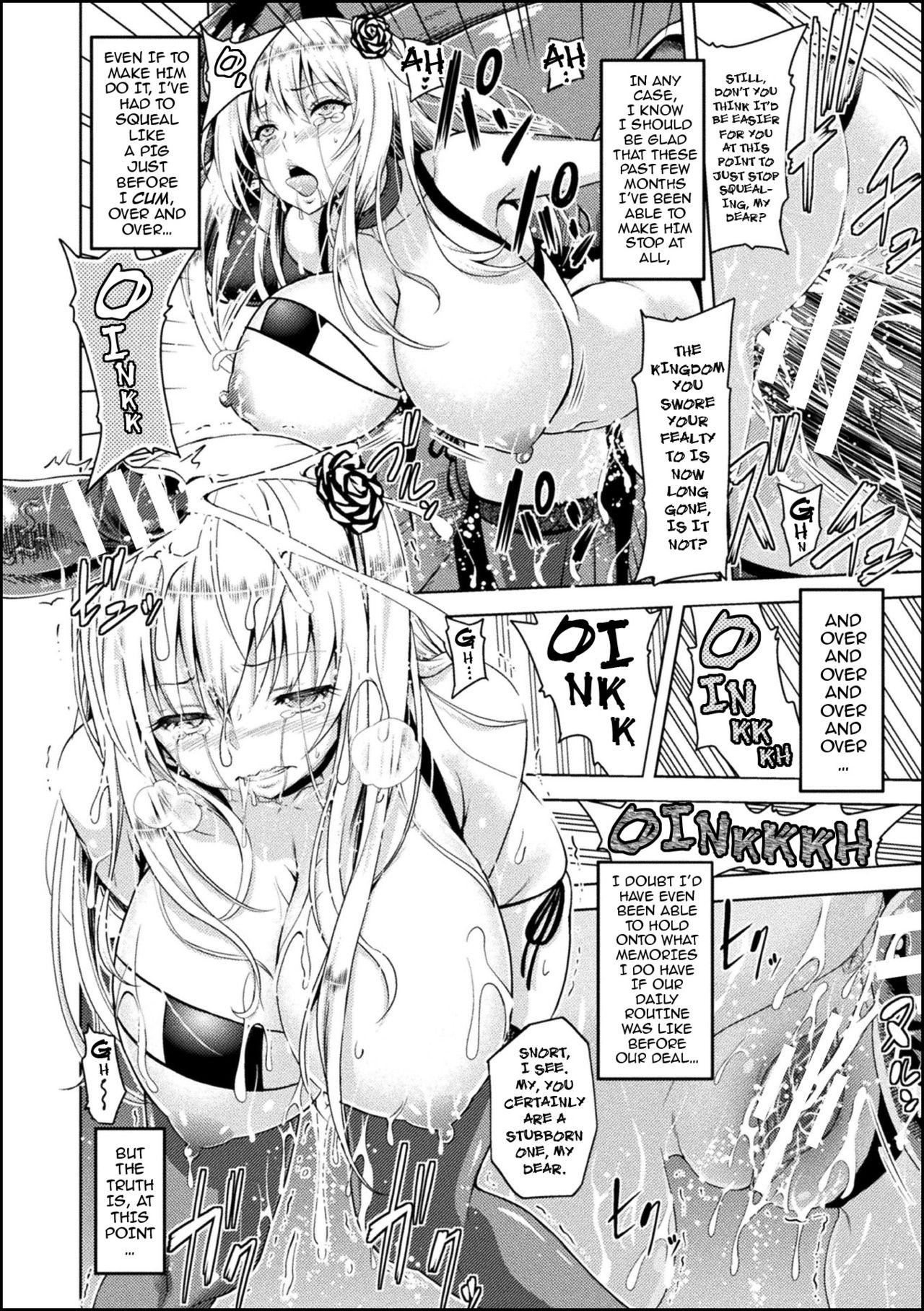 [Yamada Gogogo] Erona ~Orc no Inmon ni Okasareta Onna Kishi no Matsuro~ | Erona ~The Fall of a Beautiful Knight Cursed with the Lewd Mark of an Orc~ [English] {darknight} 54