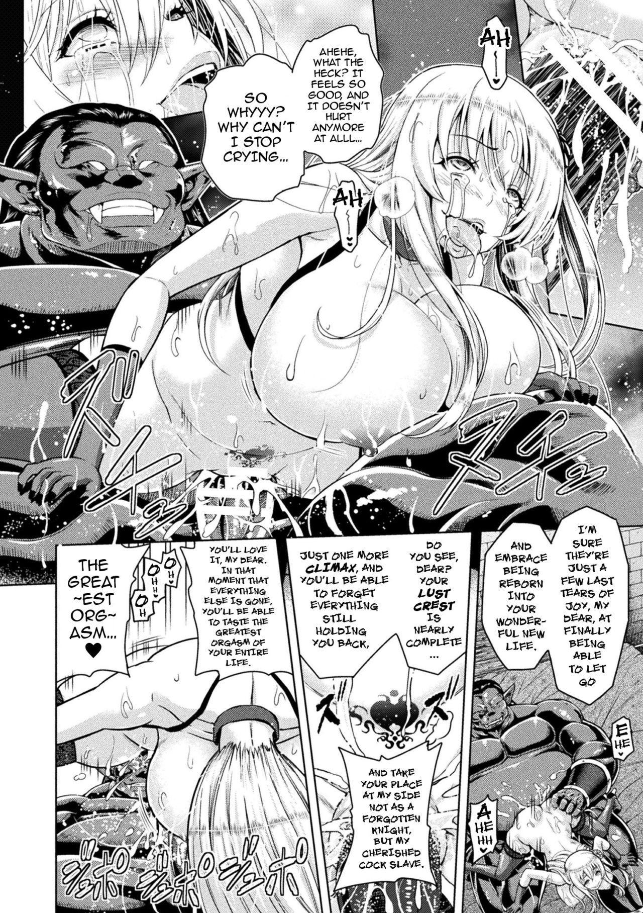 [Yamada Gogogo] Erona ~Orc no Inmon ni Okasareta Onna Kishi no Matsuro~ | Erona ~The Fall of a Beautiful Knight Cursed with the Lewd Mark of an Orc~ [English] {darknight} 70