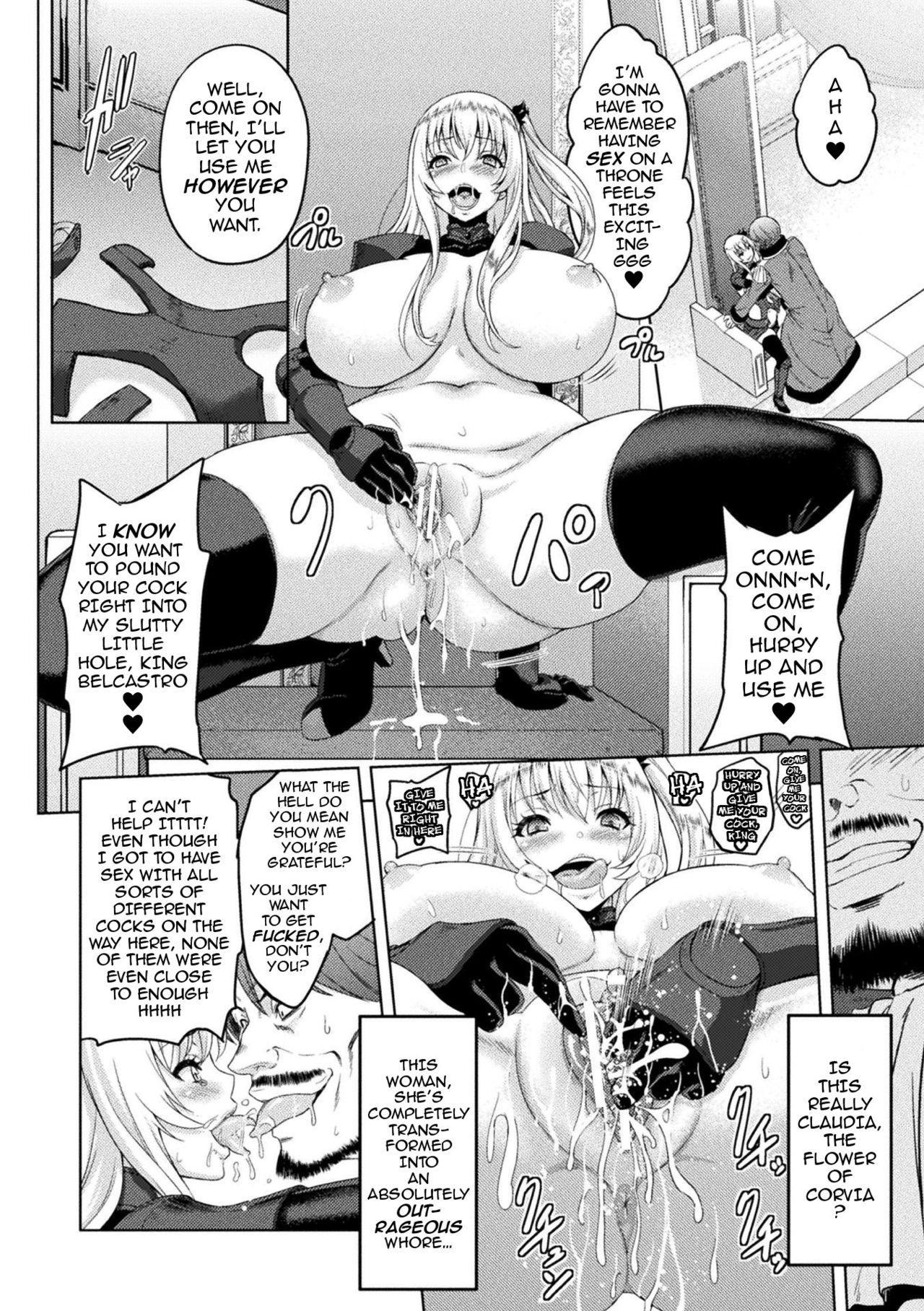 [Yamada Gogogo] Erona ~Orc no Inmon ni Okasareta Onna Kishi no Matsuro~ | Erona ~The Fall of a Beautiful Knight Cursed with the Lewd Mark of an Orc~ [English] {darknight} 82