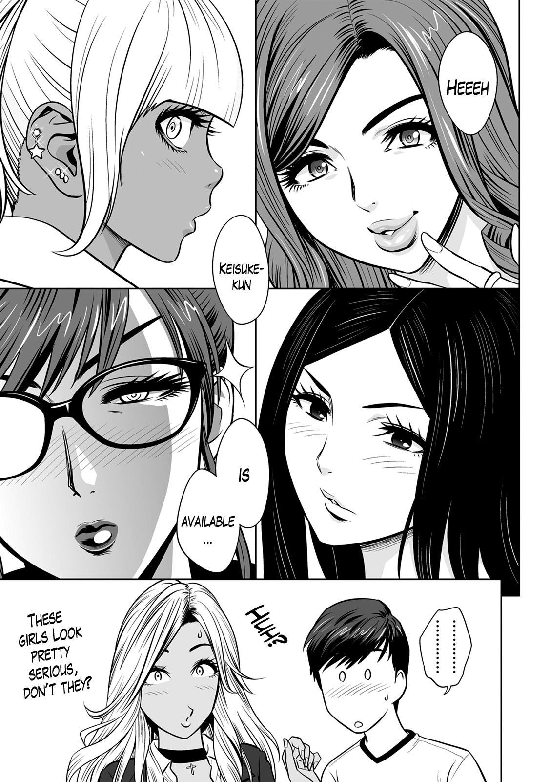 [Tatsunami Youtoku] Gal Ane Shachou to Harem Office ~SEX wa Gyoumu ni Fukumimasu ka?~ Ch. 1-4 [English] [Lazarus H] [Digital] [Decensored] 10