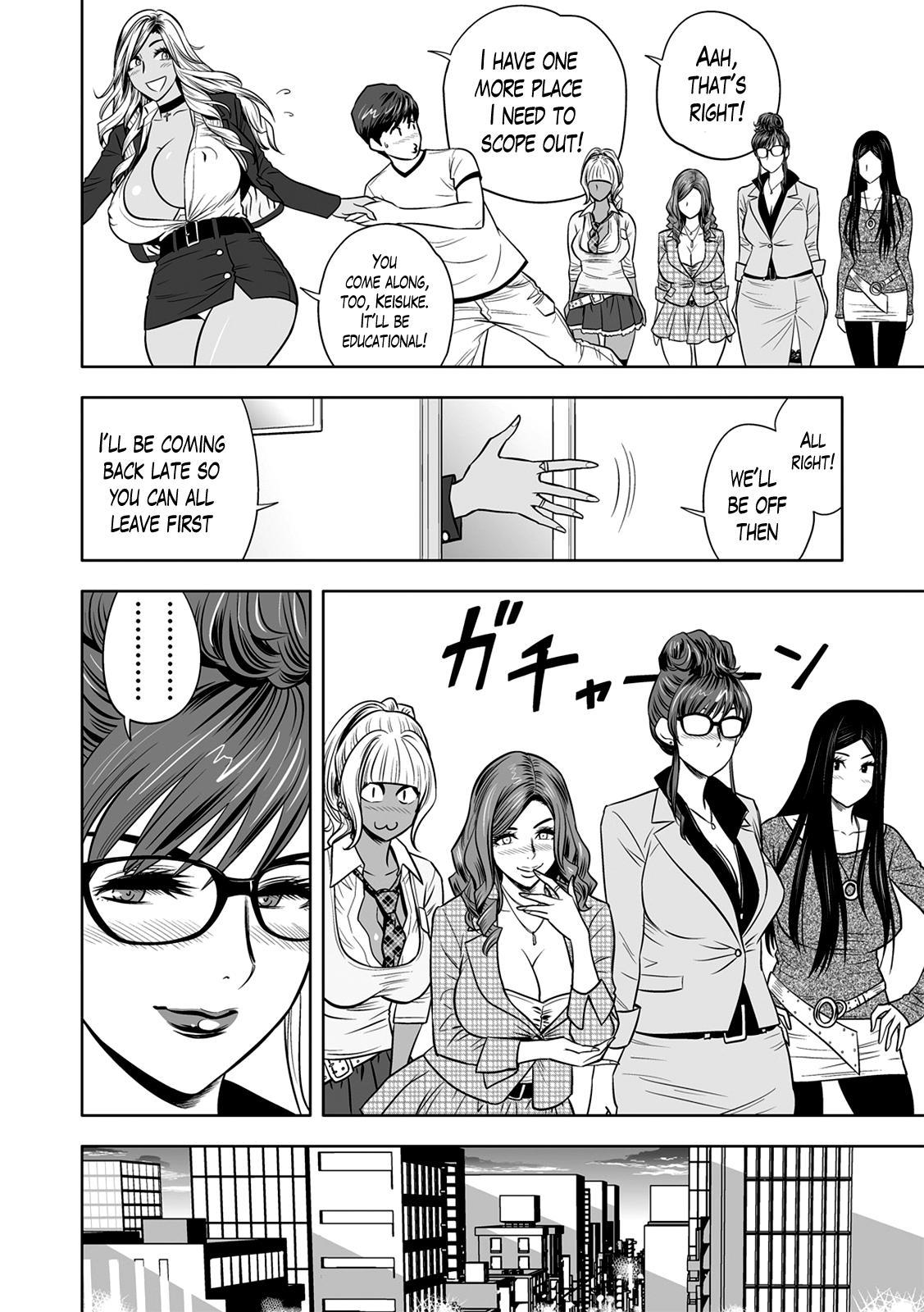 [Tatsunami Youtoku] Gal Ane Shachou to Harem Office ~SEX wa Gyoumu ni Fukumimasu ka?~ Ch. 1-4 [English] [Lazarus H] [Digital] [Decensored] 11