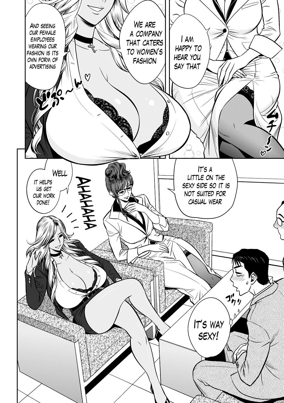 [Tatsunami Youtoku] Gal Ane Shachou to Harem Office ~SEX wa Gyoumu ni Fukumimasu ka?~ Ch. 1-4 [English] [Lazarus H] [Digital] [Decensored] 27