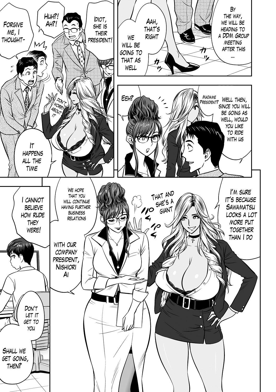 [Tatsunami Youtoku] Gal Ane Shachou to Harem Office ~SEX wa Gyoumu ni Fukumimasu ka?~ Ch. 1-4 [English] [Lazarus H] [Digital] [Decensored] 28