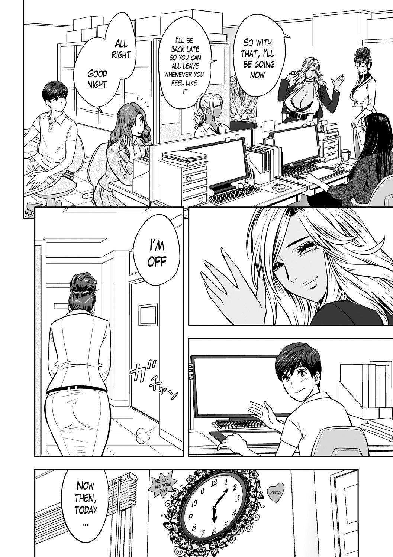 [Tatsunami Youtoku] Gal Ane Shachou to Harem Office ~SEX wa Gyoumu ni Fukumimasu ka?~ Ch. 1-4 [English] [Lazarus H] [Digital] [Decensored] 29