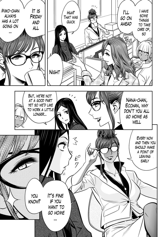 [Tatsunami Youtoku] Gal Ane Shachou to Harem Office ~SEX wa Gyoumu ni Fukumimasu ka?~ Ch. 1-4 [English] [Lazarus H] [Digital] [Decensored] 30