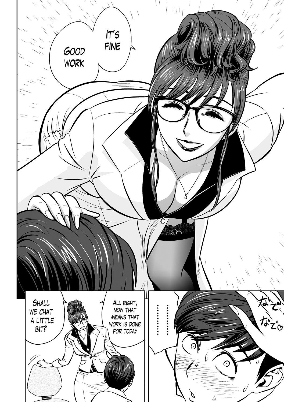 [Tatsunami Youtoku] Gal Ane Shachou to Harem Office ~SEX wa Gyoumu ni Fukumimasu ka?~ Ch. 1-4 [English] [Lazarus H] [Digital] [Decensored] 33