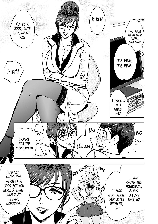 [Tatsunami Youtoku] Gal Ane Shachou to Harem Office ~SEX wa Gyoumu ni Fukumimasu ka?~ Ch. 1-4 [English] [Lazarus H] [Digital] [Decensored] 34