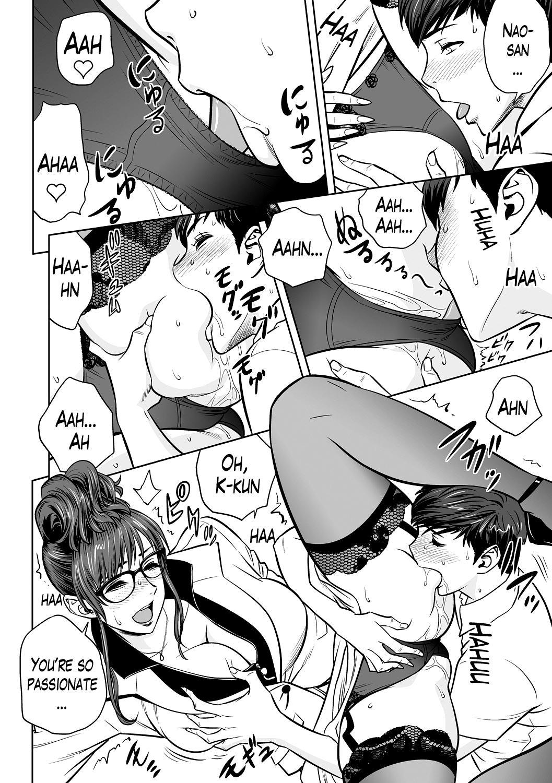 [Tatsunami Youtoku] Gal Ane Shachou to Harem Office ~SEX wa Gyoumu ni Fukumimasu ka?~ Ch. 1-4 [English] [Lazarus H] [Digital] [Decensored] 41