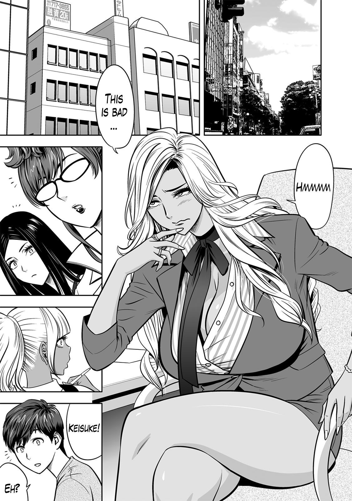 [Tatsunami Youtoku] Gal Ane Shachou to Harem Office ~SEX wa Gyoumu ni Fukumimasu ka?~ Ch. 1-4 [English] [Lazarus H] [Digital] [Decensored] 74