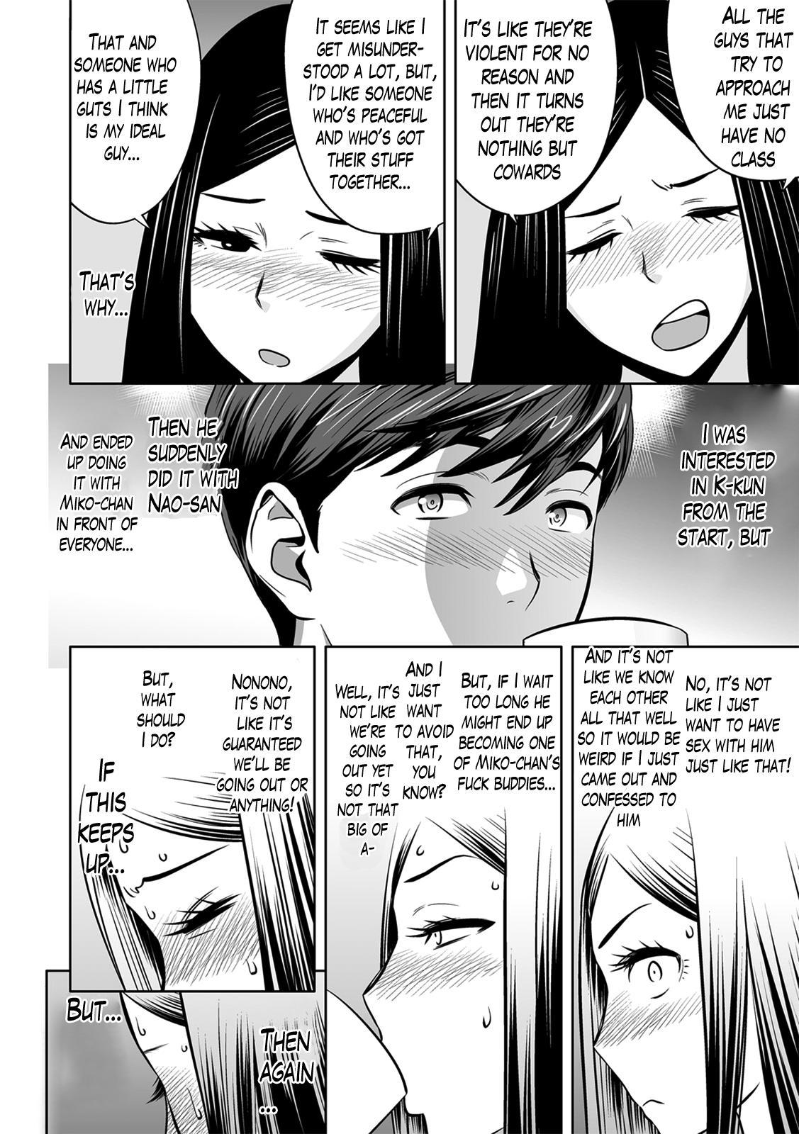 [Tatsunami Youtoku] Gal Ane Shachou to Harem Office ~SEX wa Gyoumu ni Fukumimasu ka?~ Ch. 1-4 [English] [Lazarus H] [Digital] [Decensored] 95