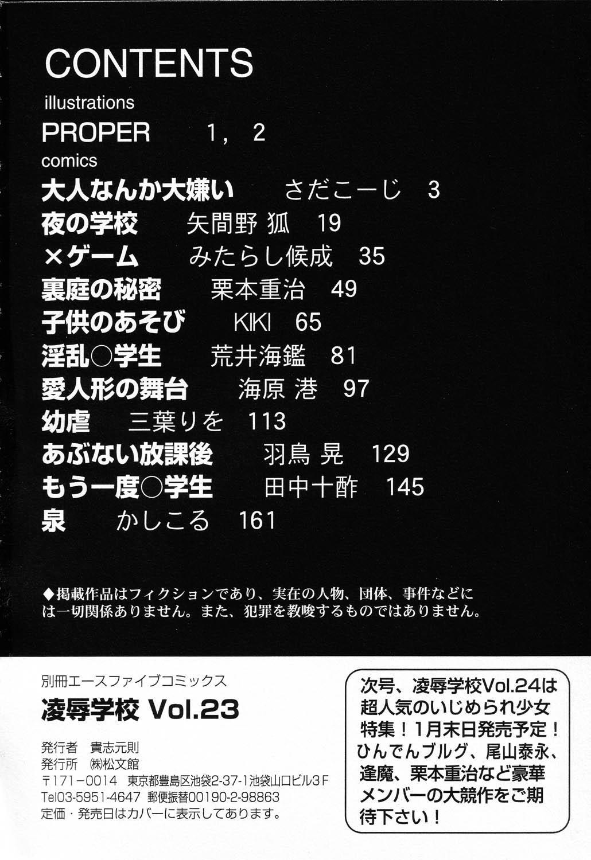 Ryoujoku Gakkou Vol. 23 Loli Loli Kyoushitsu 179