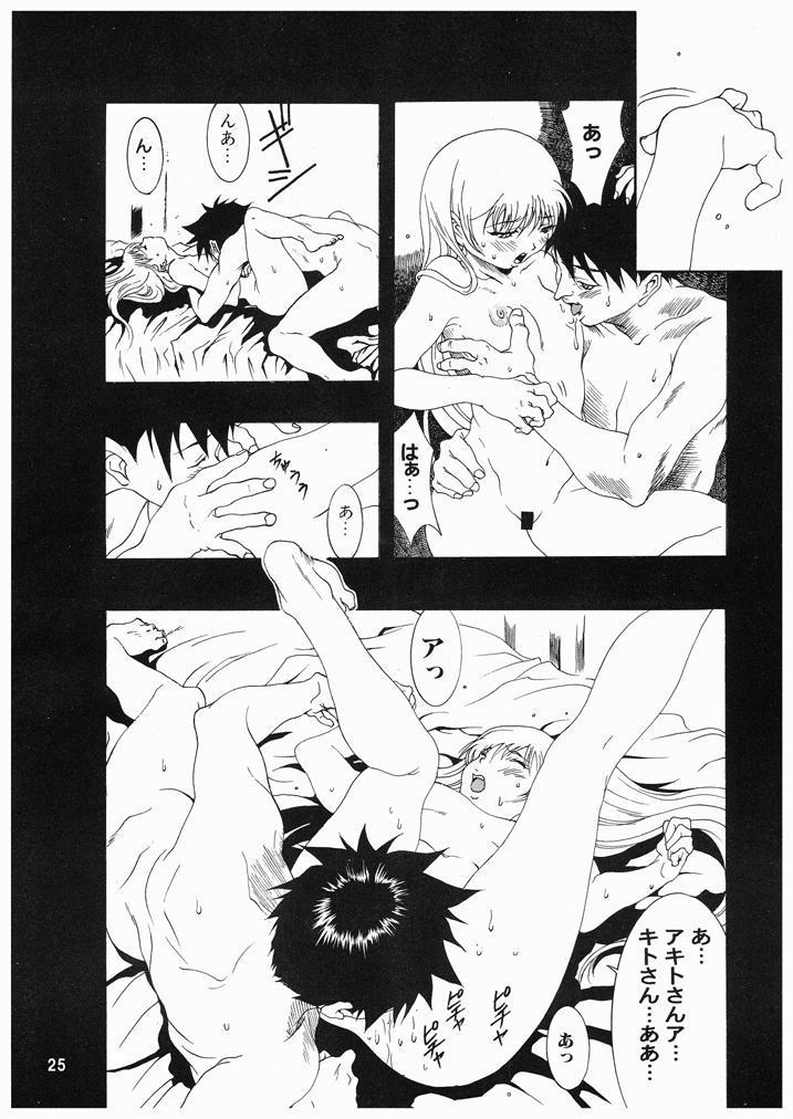 Ruriiro Onnanoko 23