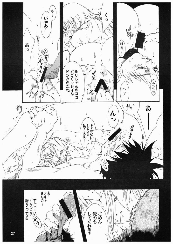 Ruriiro Onnanoko 25