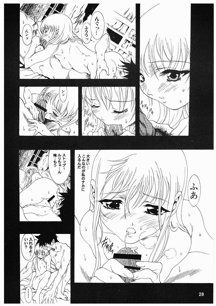 Ruriiro Onnanoko 26