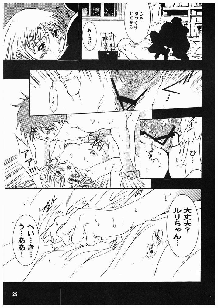 Ruriiro Onnanoko 27