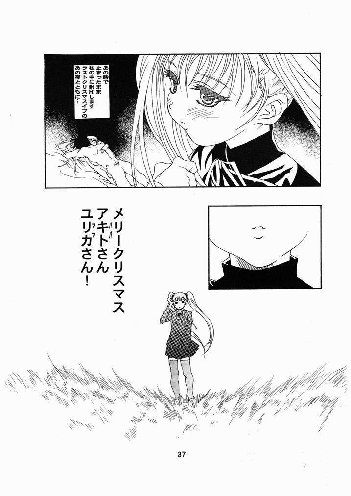 Ruriiro Onnanoko 35