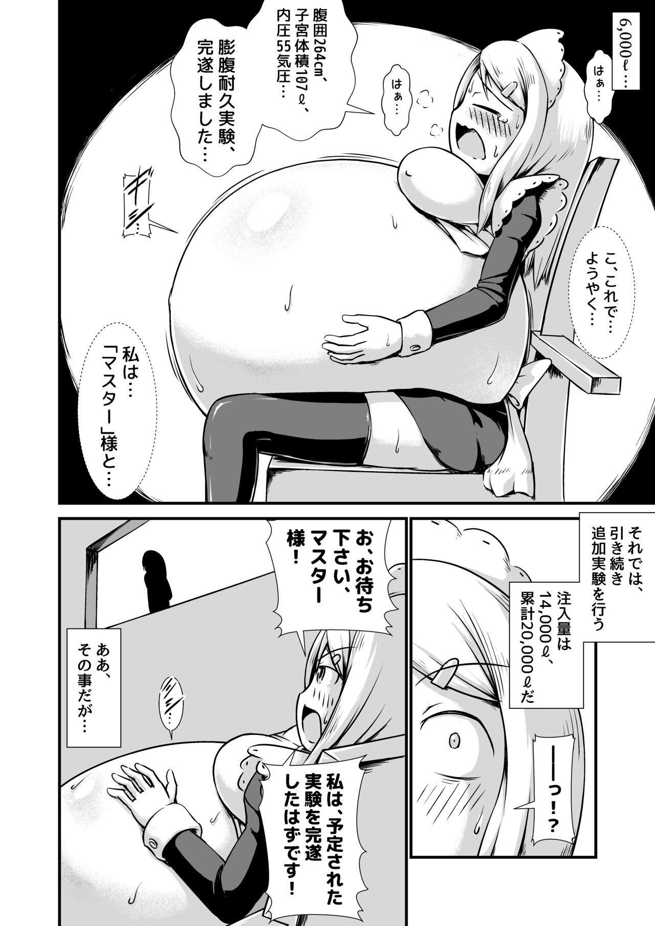 Maid-san Boufuku Taikyuu Jikken 7