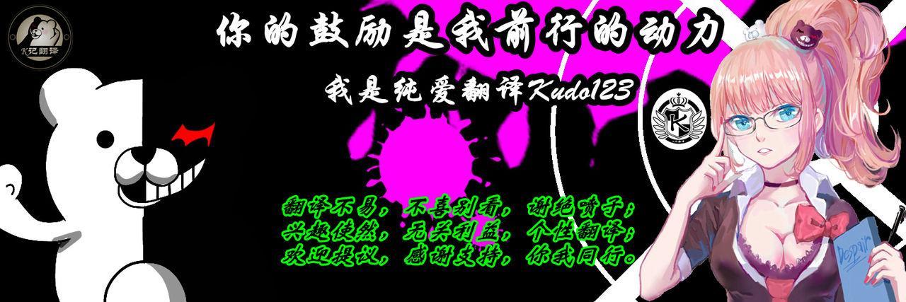03 Shiki 030 17