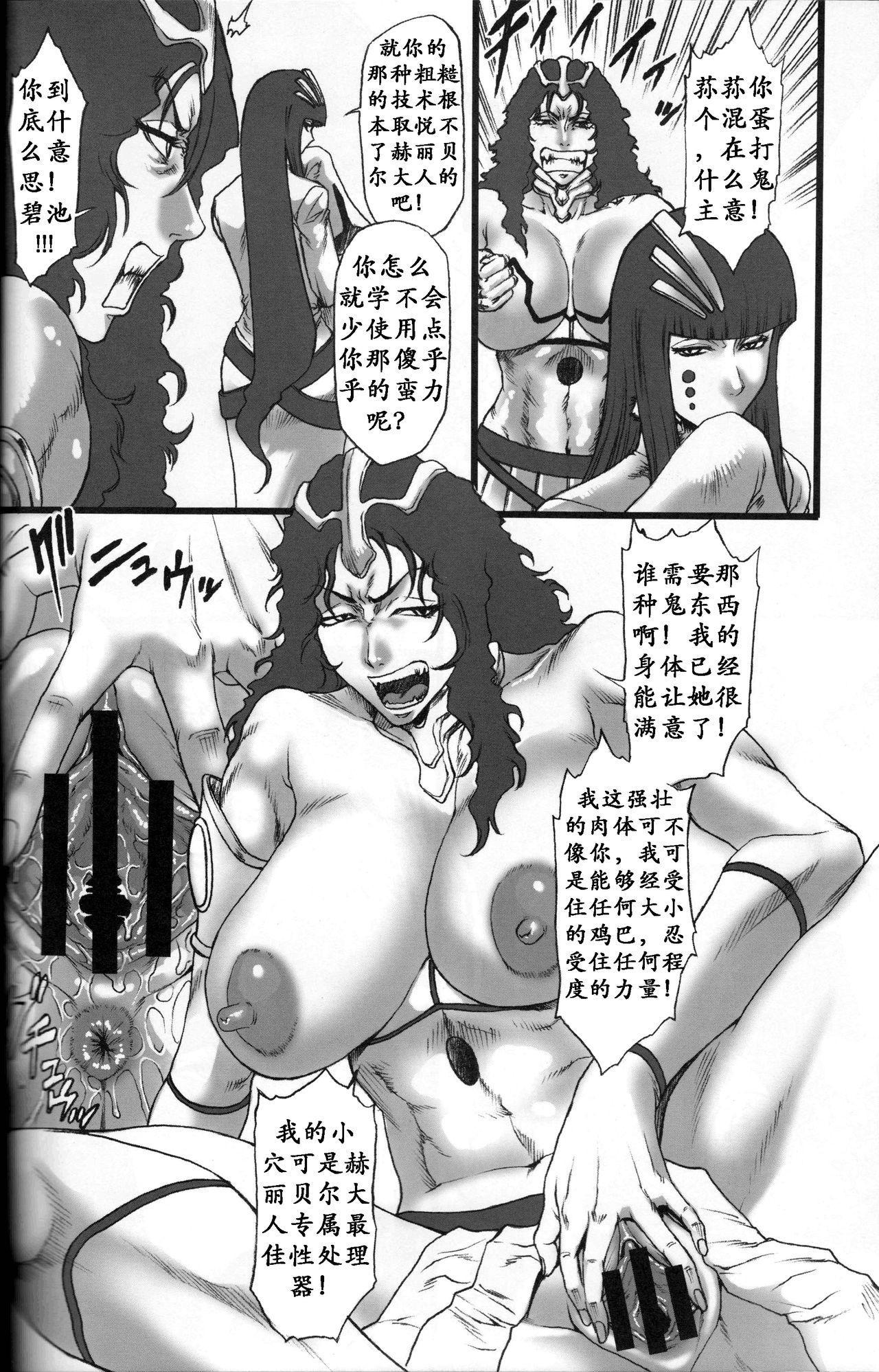 03 Shiki 030 7