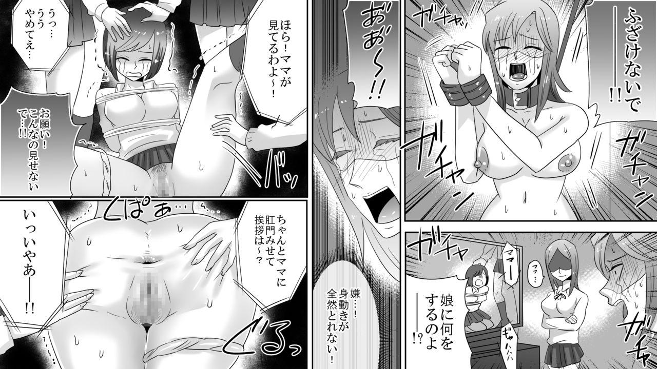 Gakuen no Akuma Jukujo Seisai Lynch 04 15