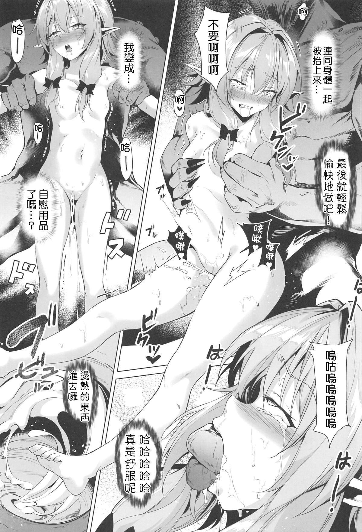 Moshi Onna Seirei ga Goblin ni Tsukamattara... 21