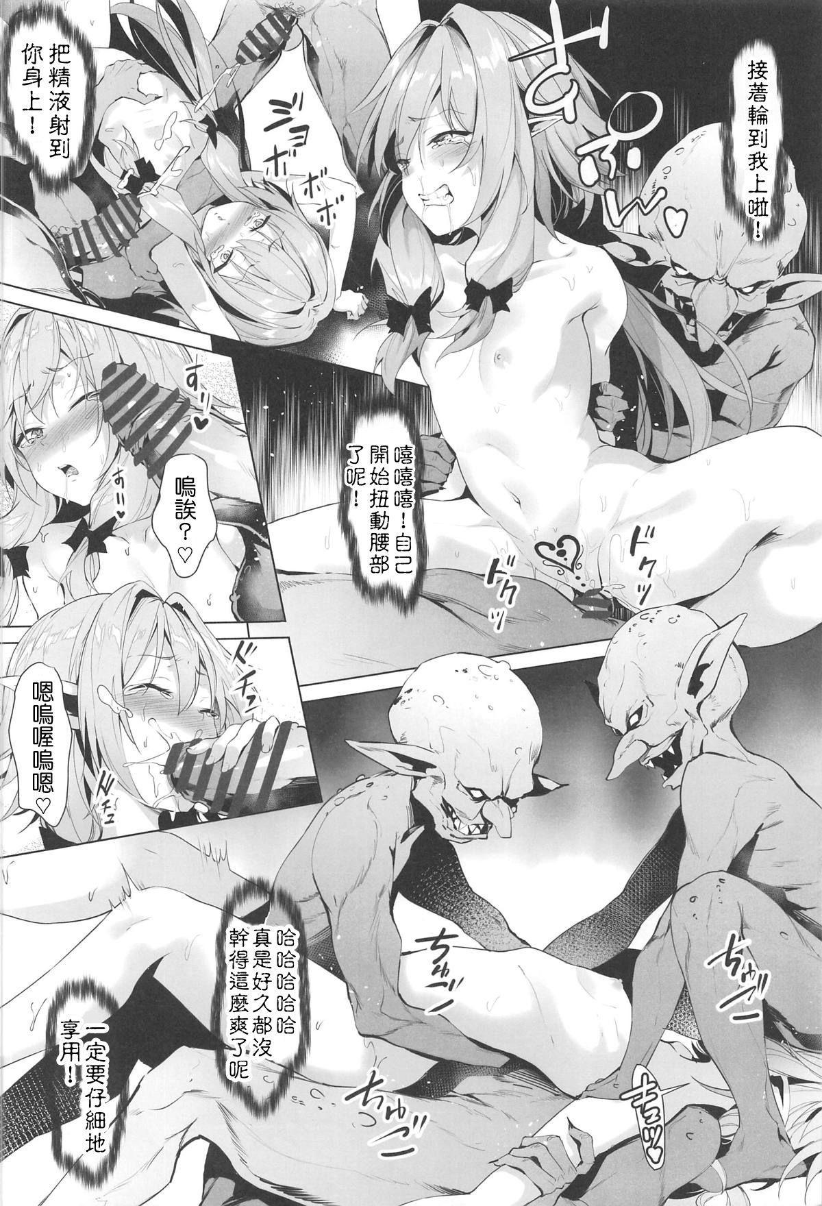 Moshi Onna Seirei ga Goblin ni Tsukamattara... 8