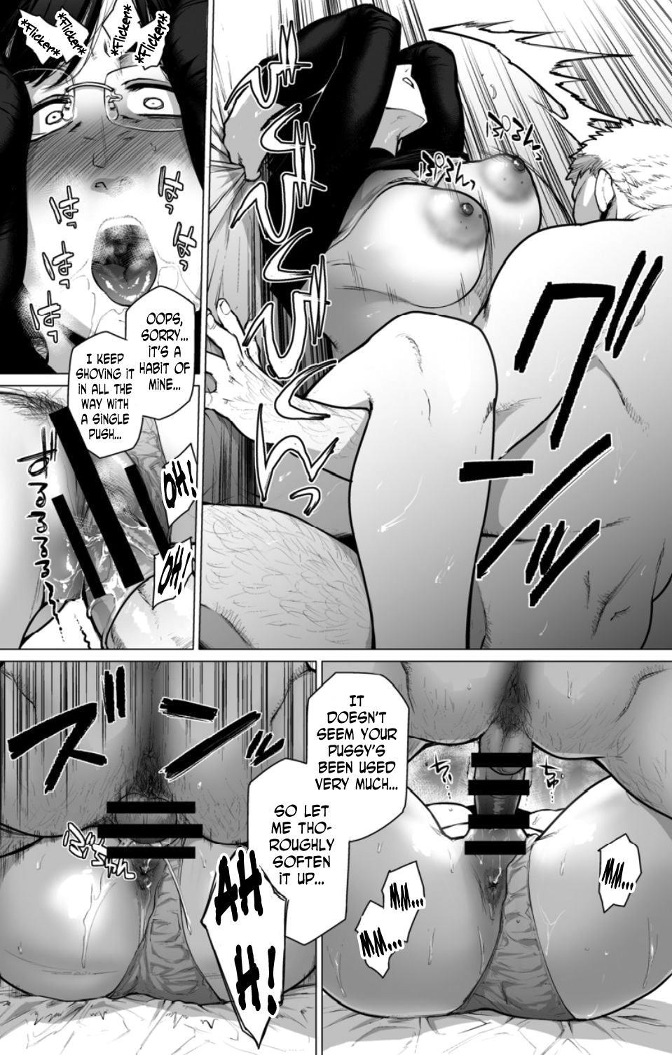 [Etuzan Jakusui] Somerare - Mizu Yari 1-3 [English] [N04h] 11