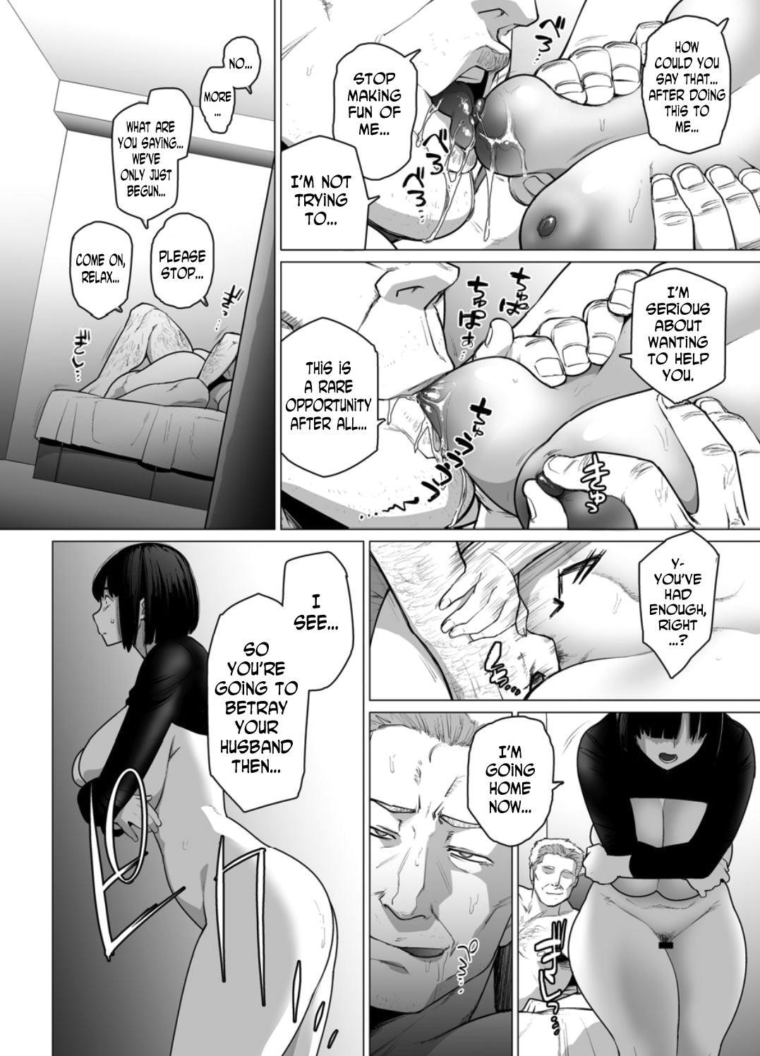 [Etuzan Jakusui] Somerare - Mizu Yari 1-3 [English] [N04h] 23