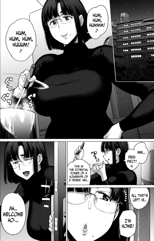[Etuzan Jakusui] Somerare - Mizu Yari 1-3 [English] [N04h] 3