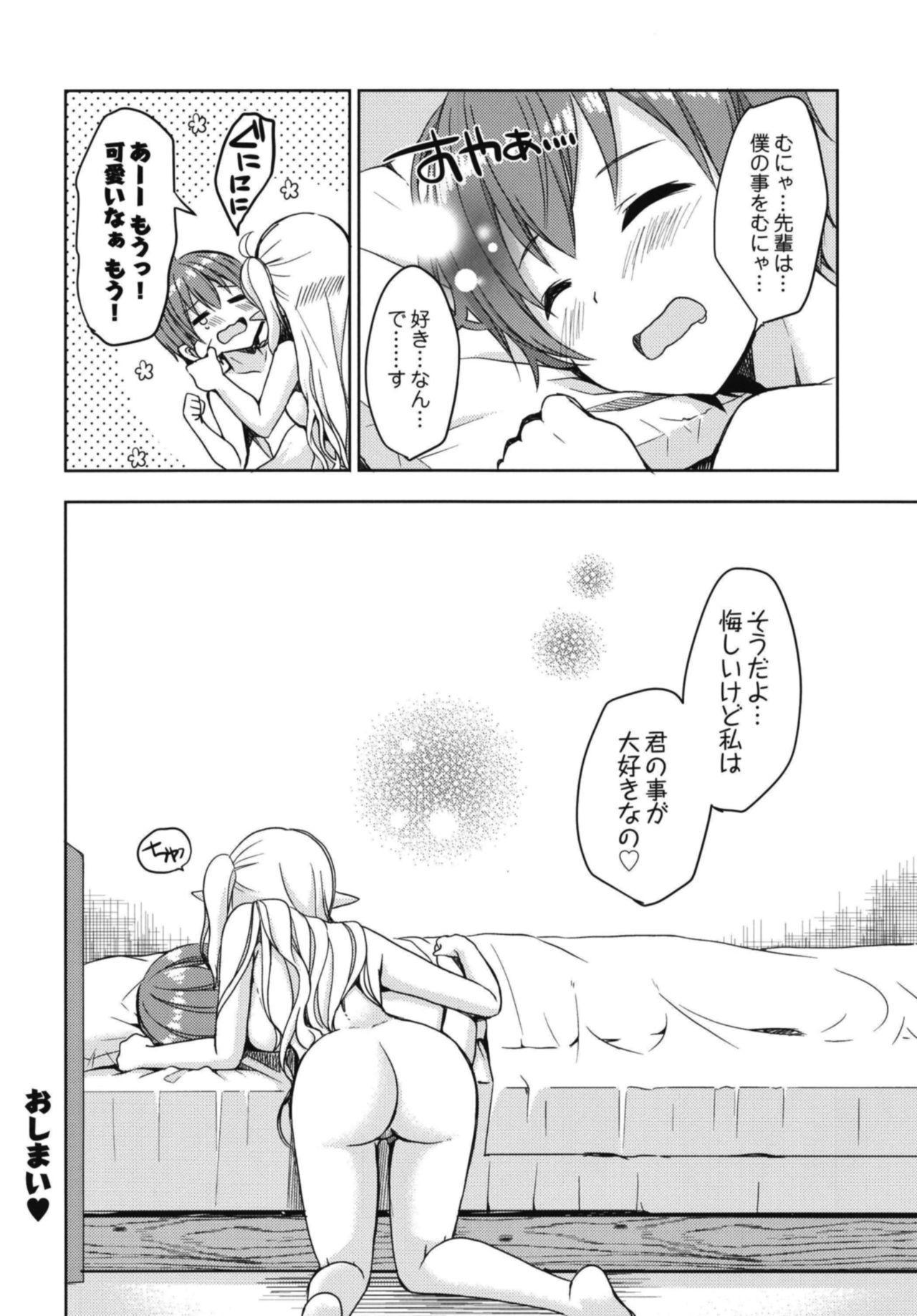 Akogare no Elf Senpai ni, Ecchi na Saiminjutsu Kakete Mita. 21