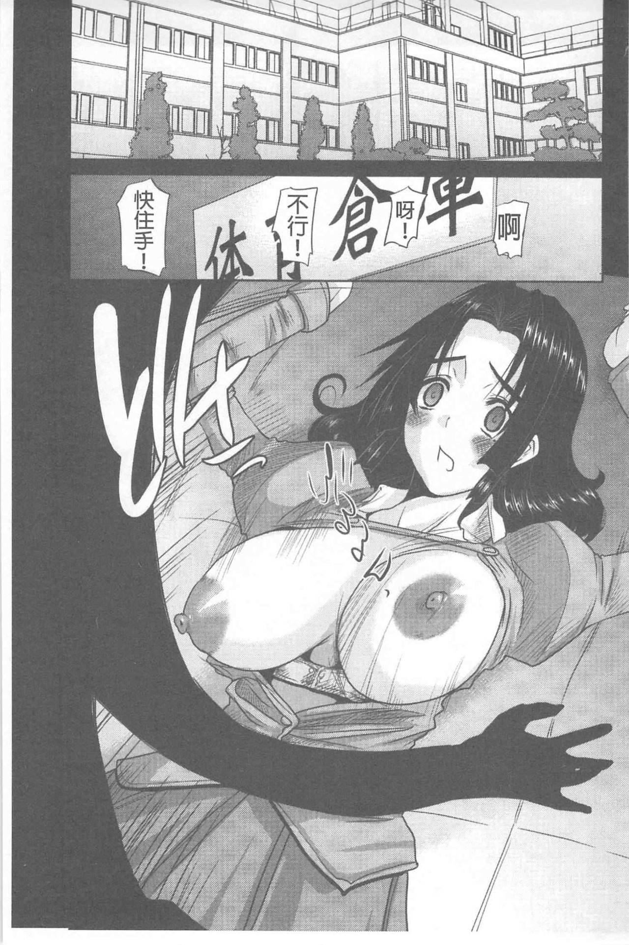 Hitozuma  Hinako-san   人妻雛子小姐 9