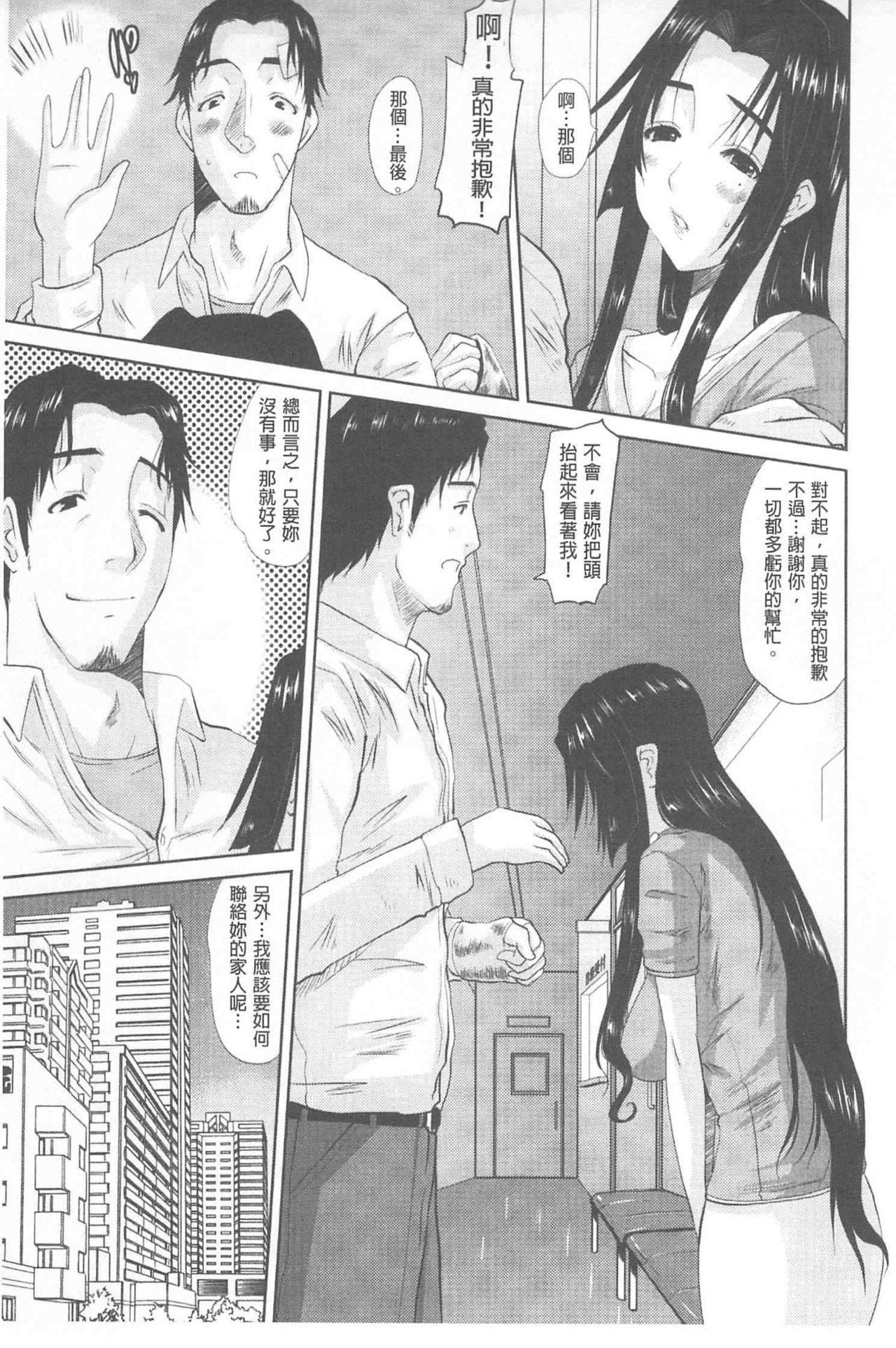 Hitozuma  Hinako-san   人妻雛子小姐 107
