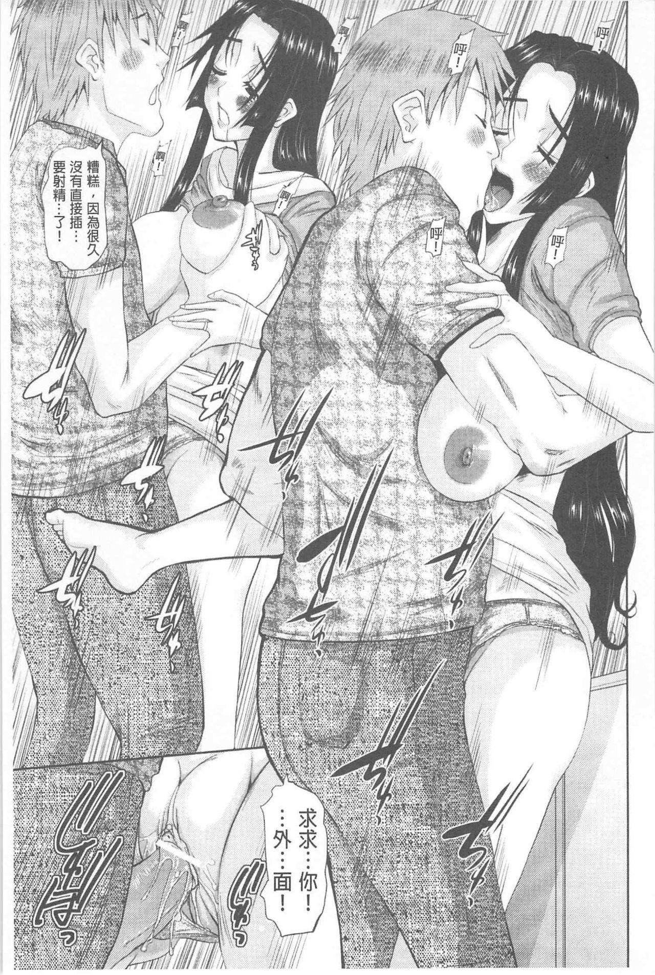 Hitozuma  Hinako-san   人妻雛子小姐 115