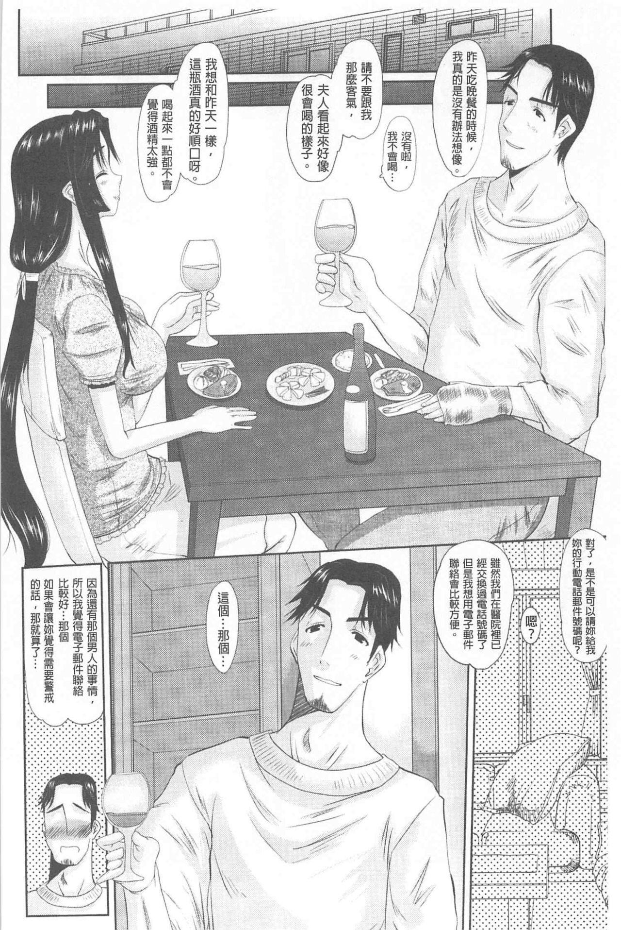 Hitozuma  Hinako-san   人妻雛子小姐 130
