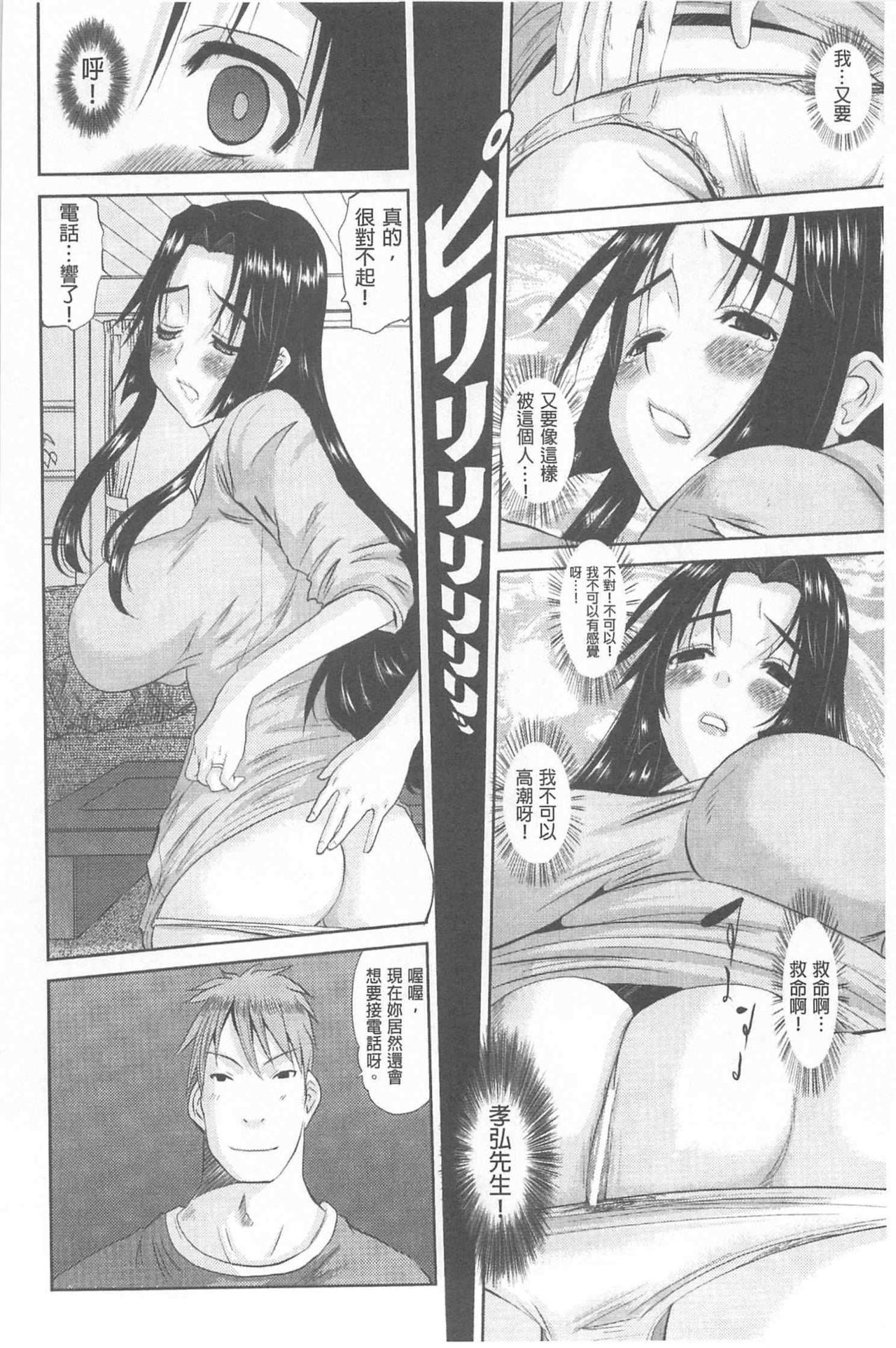 Hitozuma  Hinako-san   人妻雛子小姐 134