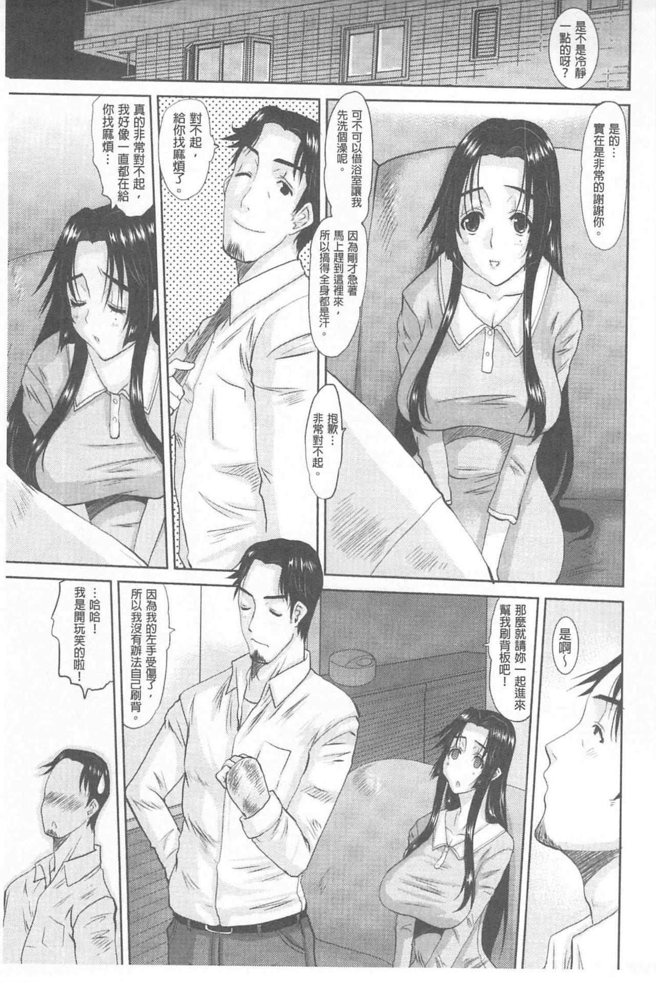 Hitozuma  Hinako-san   人妻雛子小姐 137