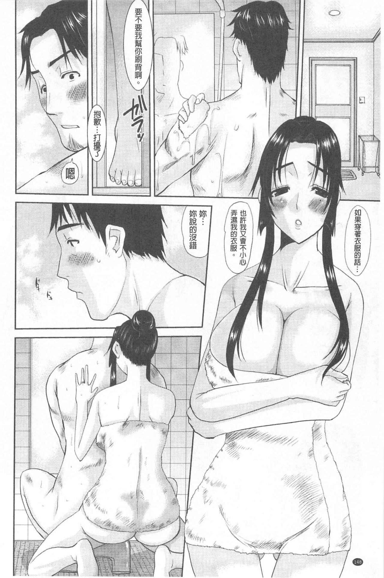 Hitozuma  Hinako-san   人妻雛子小姐 148
