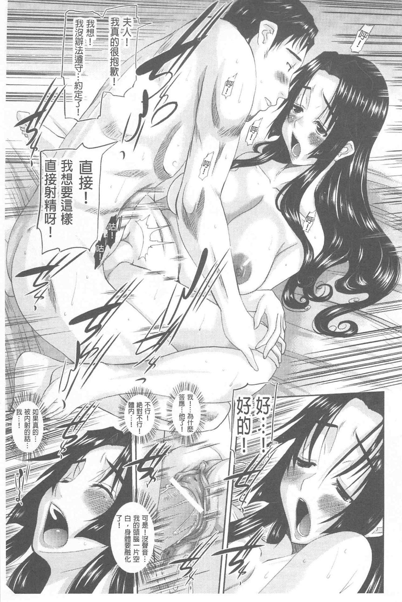 Hitozuma  Hinako-san   人妻雛子小姐 203