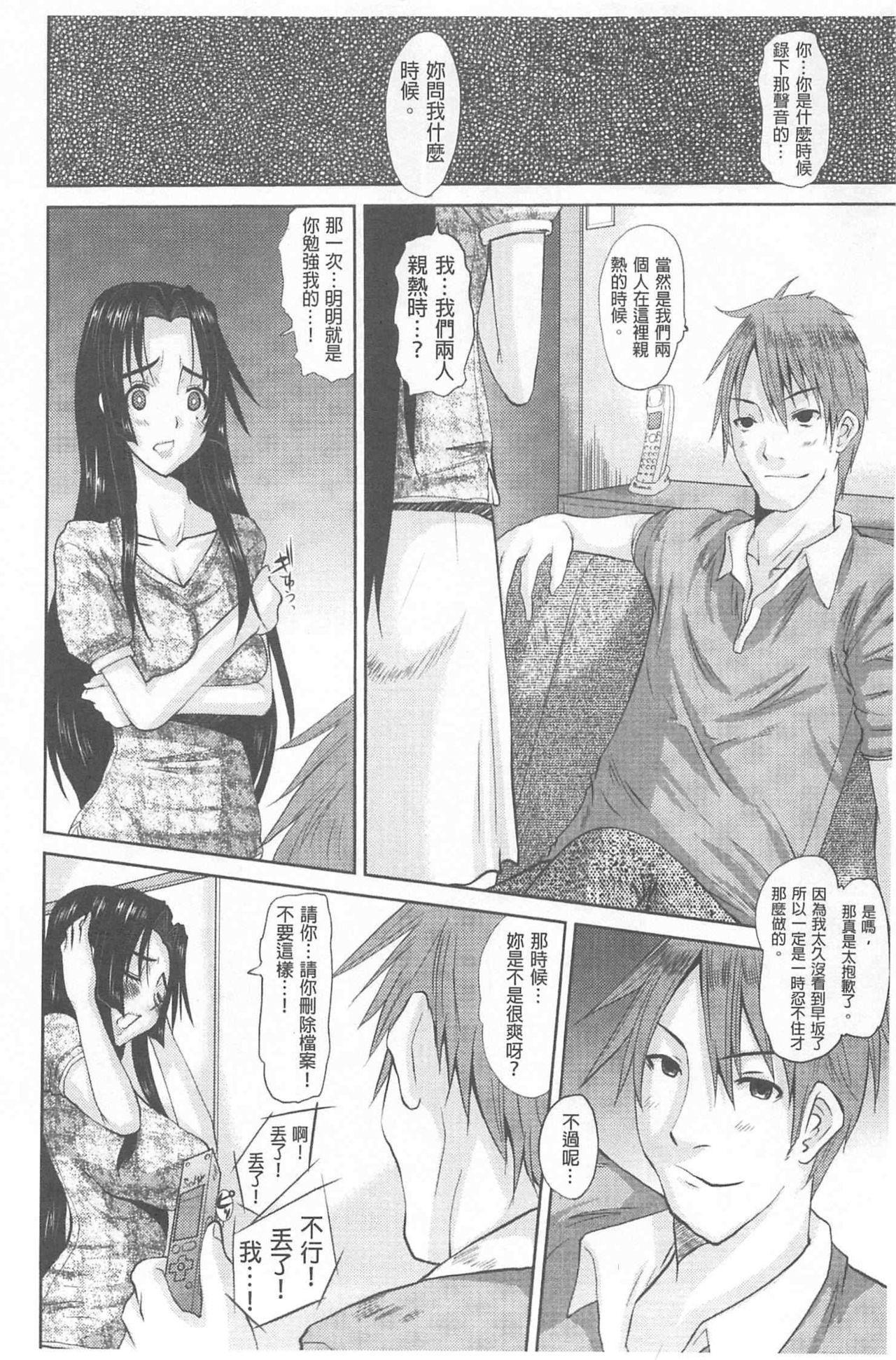 Hitozuma  Hinako-san   人妻雛子小姐 46