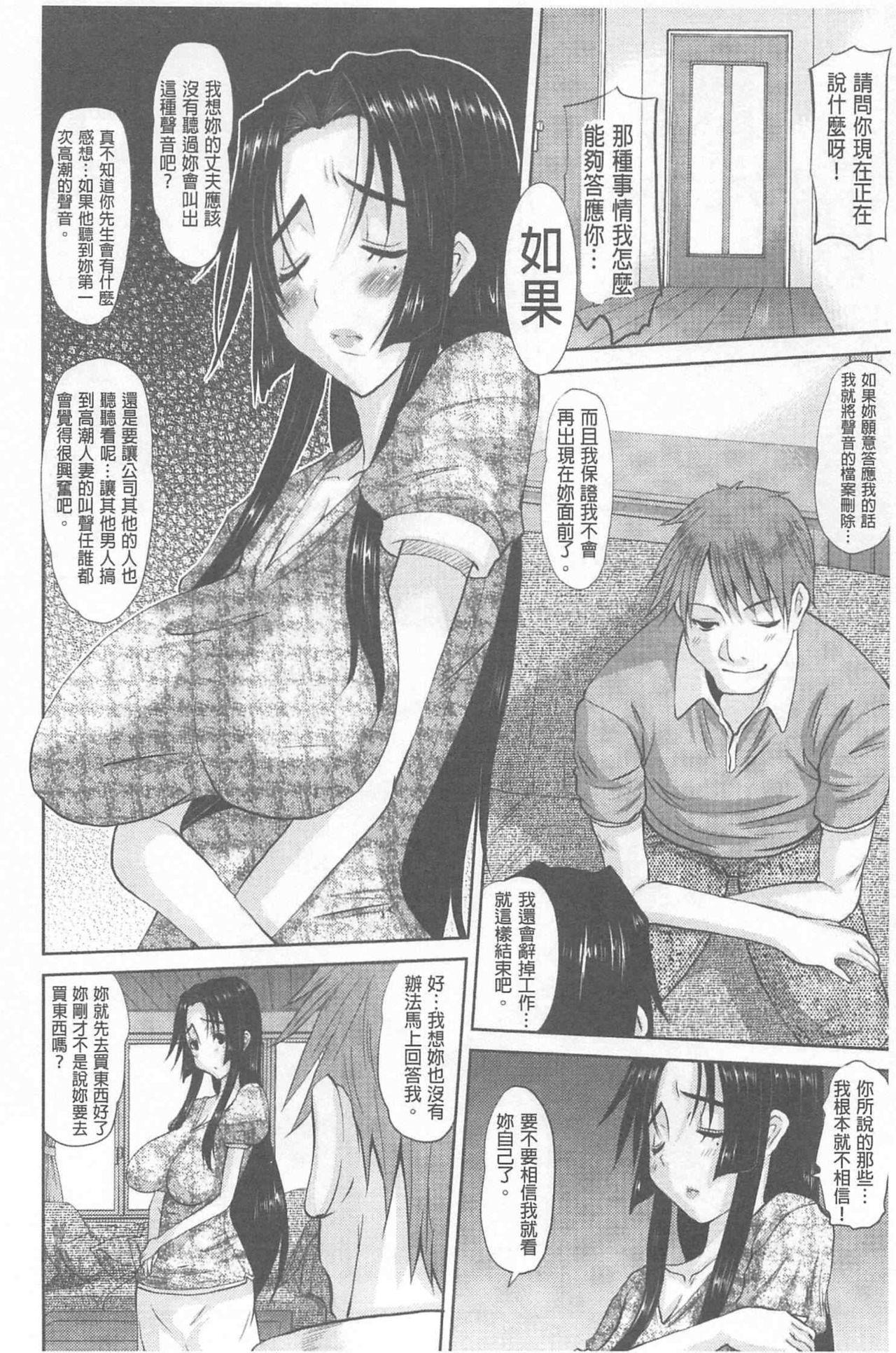 Hitozuma  Hinako-san   人妻雛子小姐 48