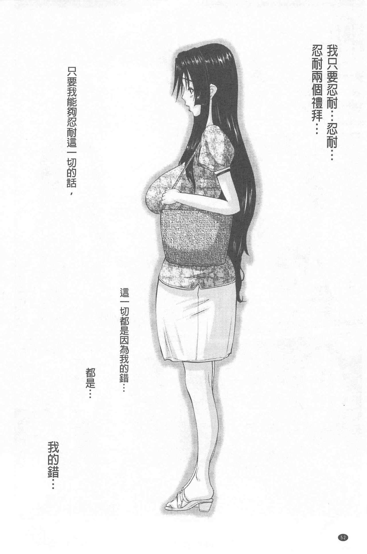 Hitozuma  Hinako-san   人妻雛子小姐 52