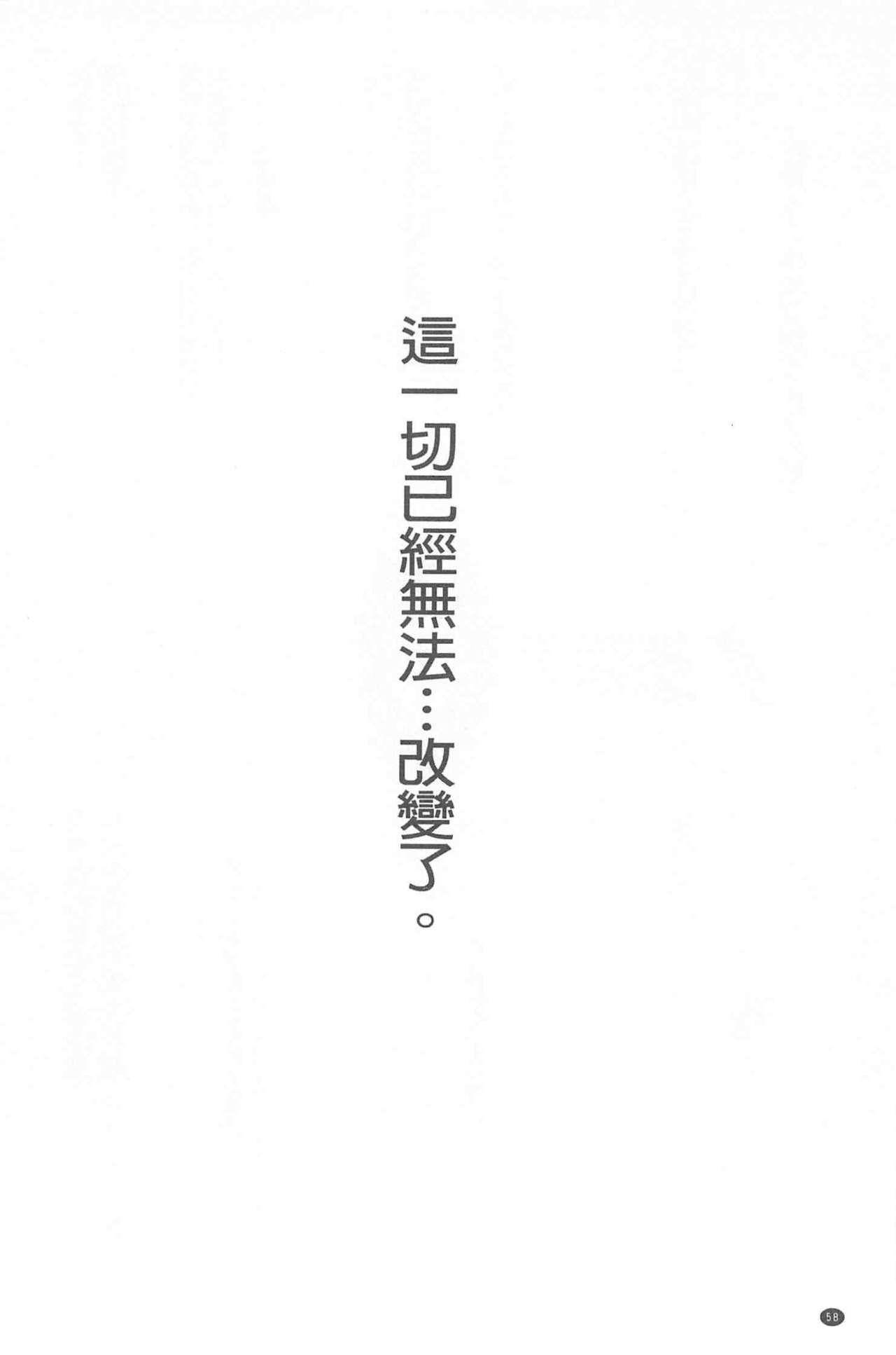 Hitozuma  Hinako-san   人妻雛子小姐 58