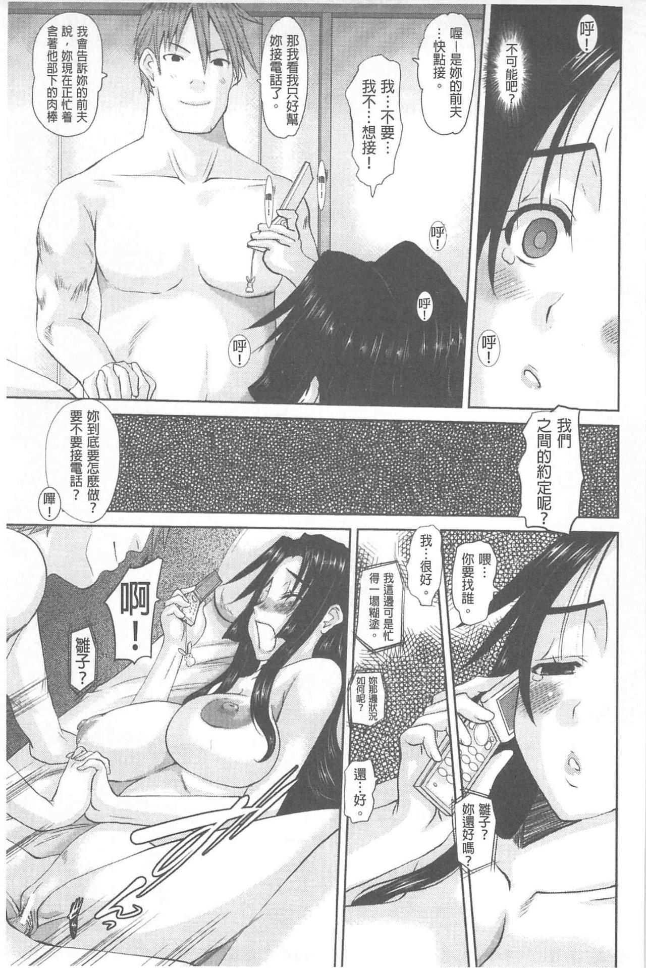 Hitozuma  Hinako-san   人妻雛子小姐 95