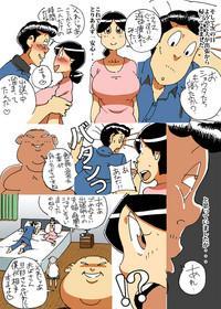 Maseo no Takurami - Danna no Tonari de Ryoujoku Sareta Hitozuma 9