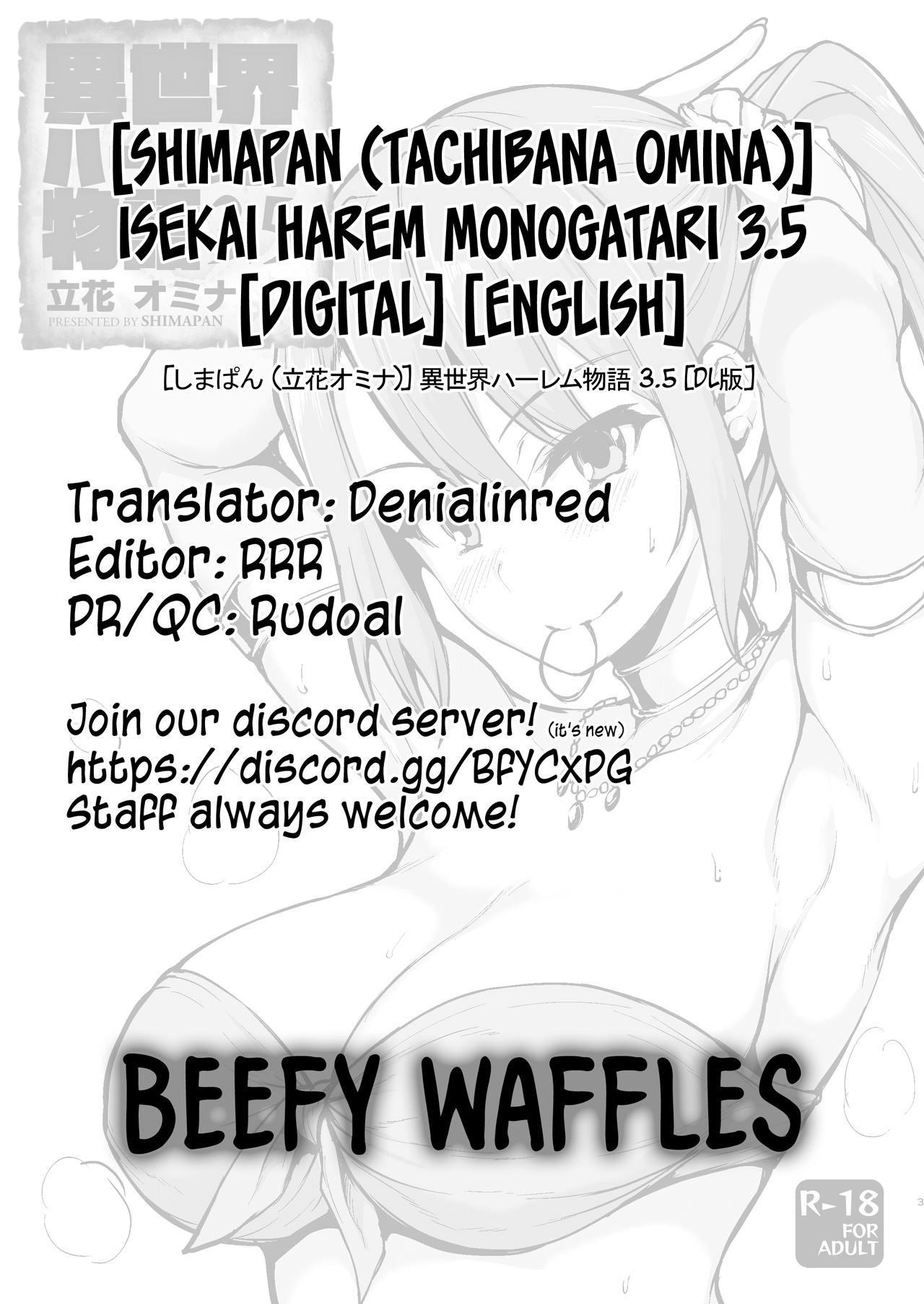 Isekai Harem Monogatari 3.5 7