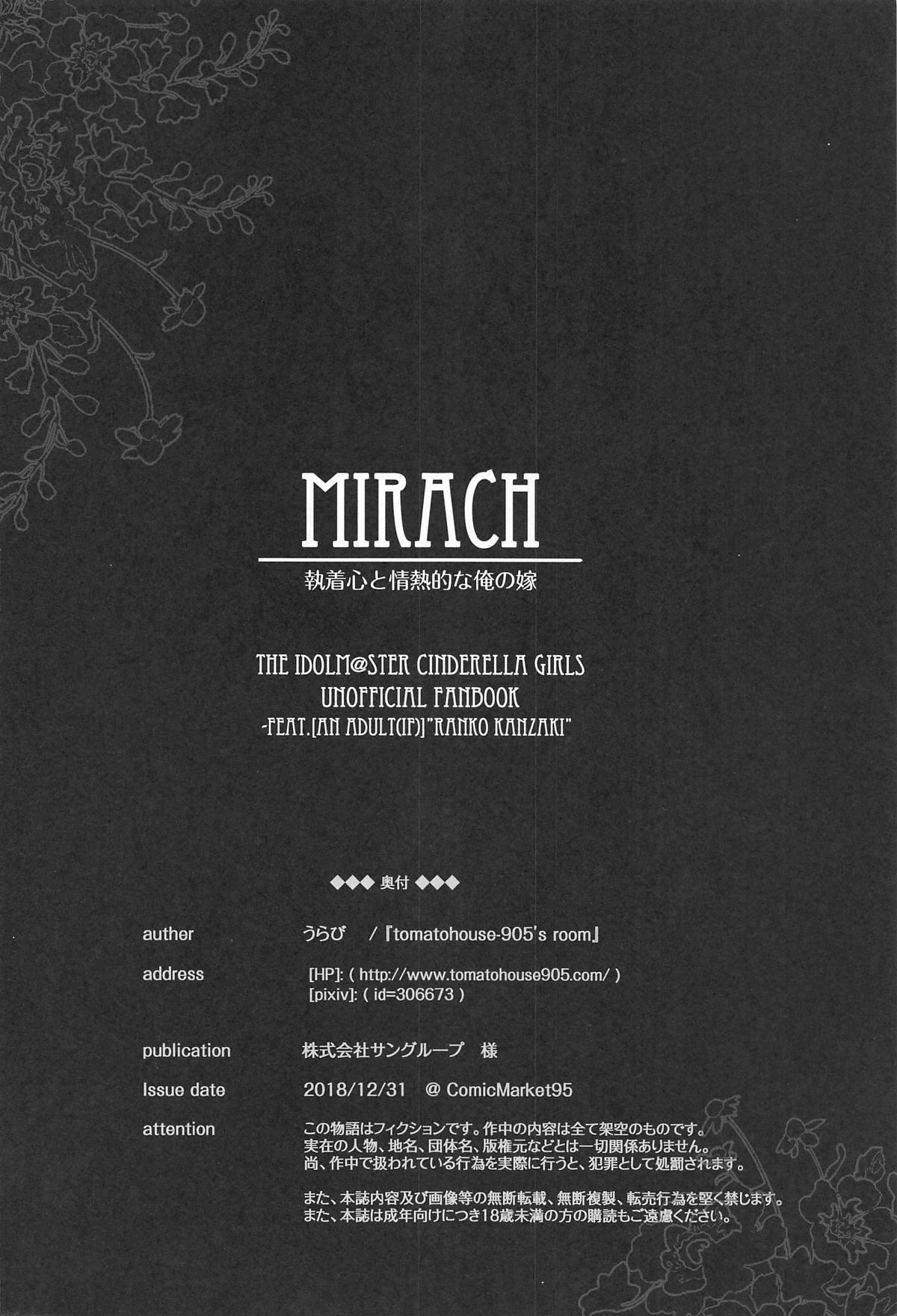 MIRACH 24