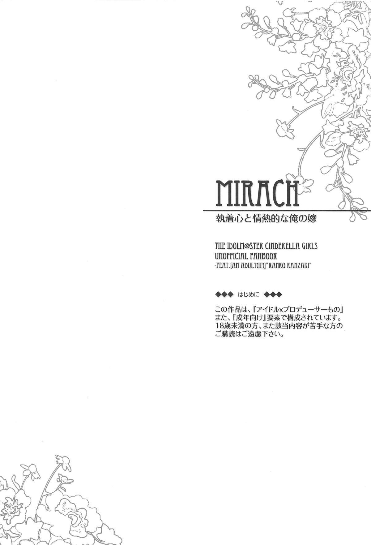 MIRACH 2
