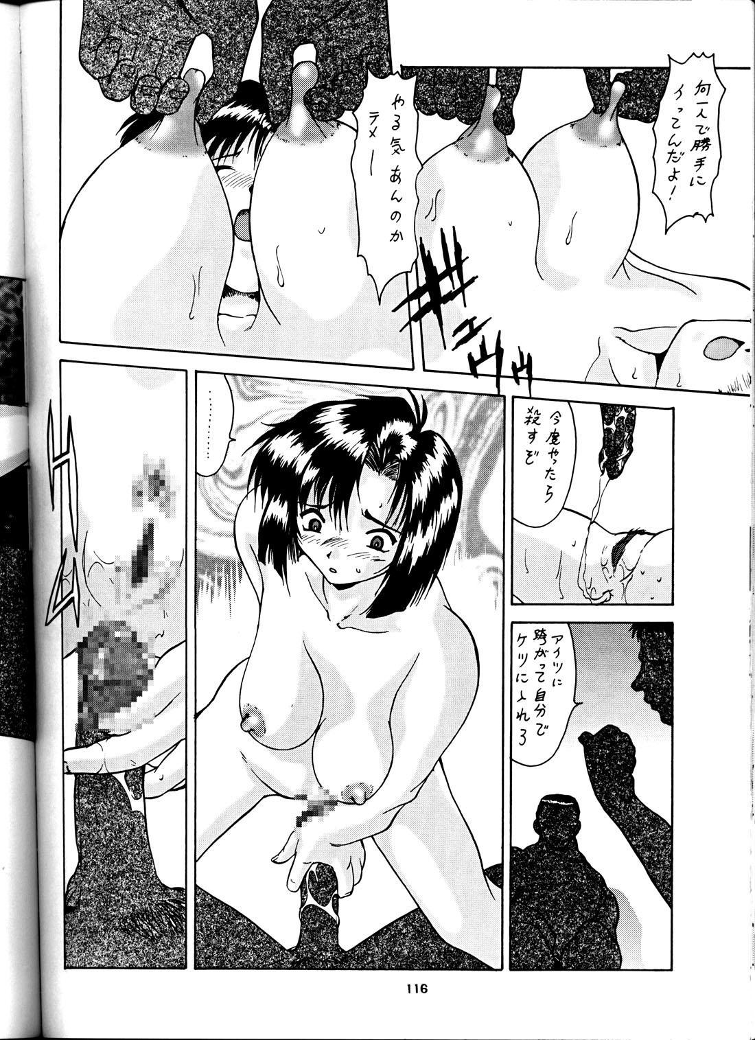(C58) [Tsurikichi Doumei (Umedama Nabu) Taiho Shichauzo The Doujin (You're Under Arrest) 113