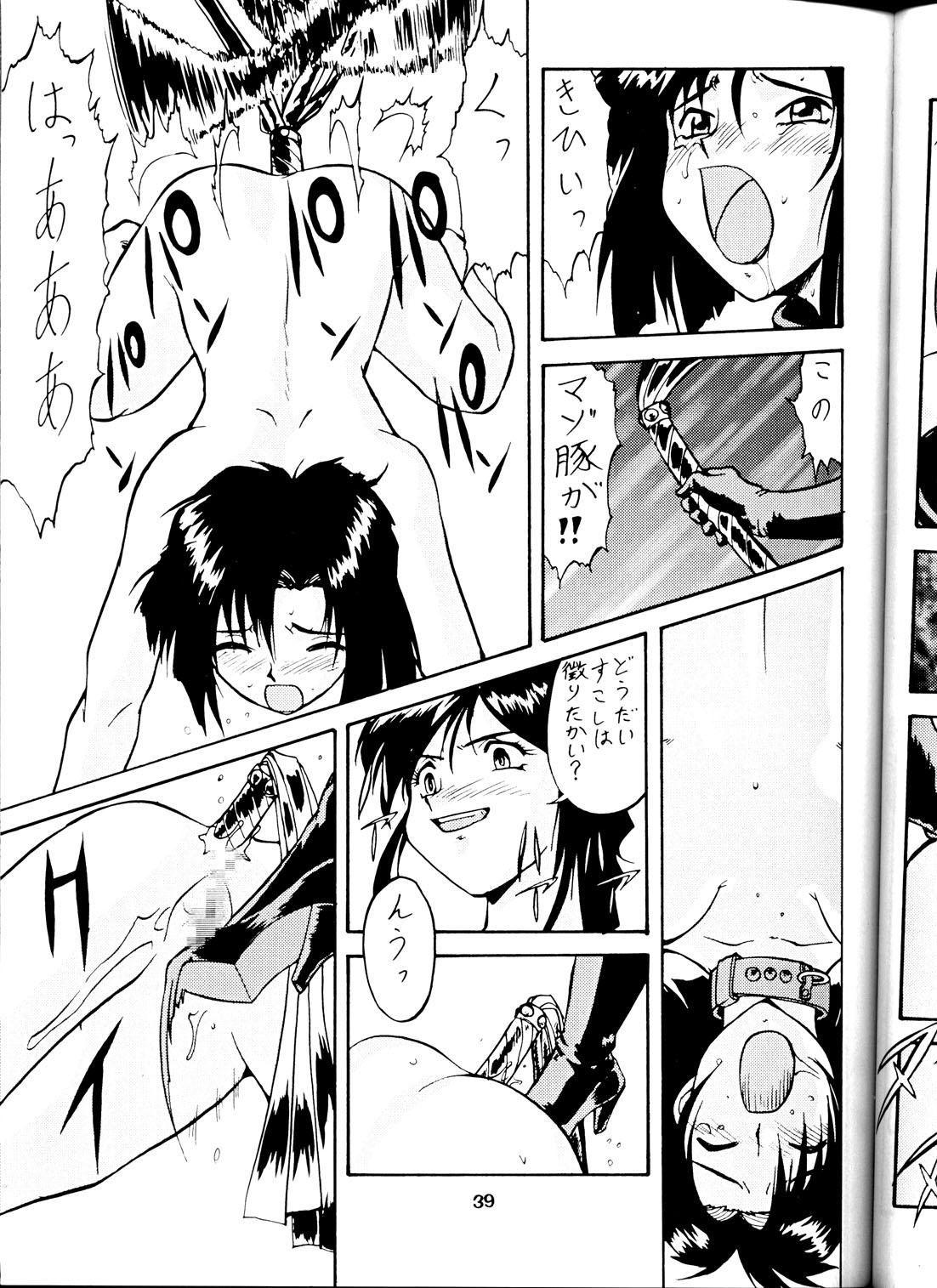 (C58) [Tsurikichi Doumei (Umedama Nabu) Taiho Shichauzo The Doujin (You're Under Arrest) 37