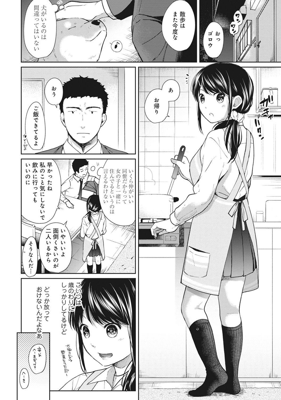 1LDK+JK Ikinari Doukyo? Micchaku!? Hatsu Ecchi!!? Ch. 1-15 152